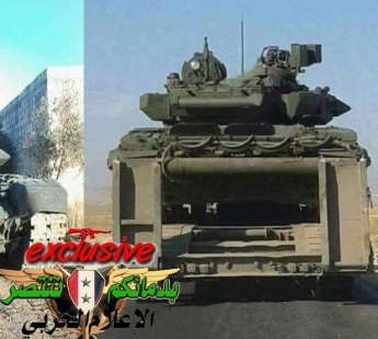 Another photos of Russian T-90A in Aleppo